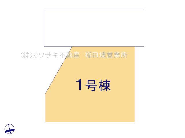 【区画図】矢野口 車2台OK 新築2階建て