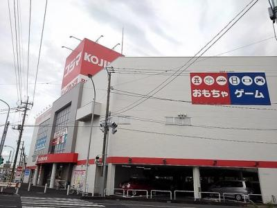 コジマ×ビックカメラ越谷店まで1700m
