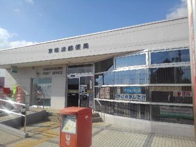 東岐波郵便局まで450m