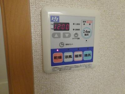 【設備】アネックス・メープル高松