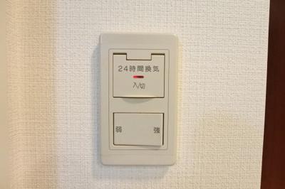 【設備】マスターズレジデンス道頓堀Ⅲ