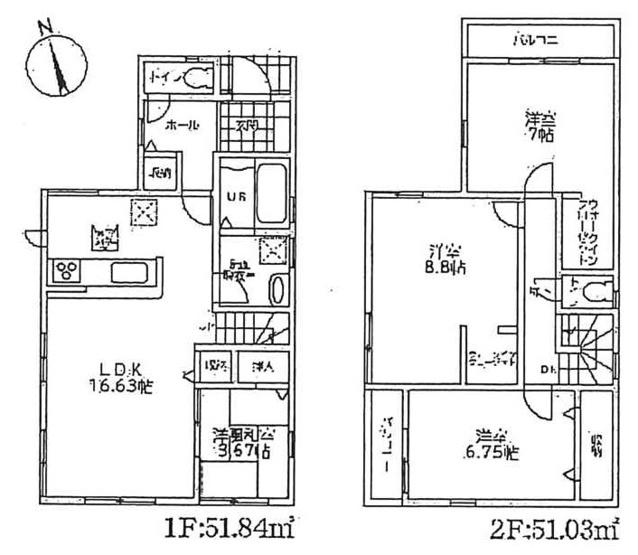 上甲子園1丁目 新築戸建(1号地)