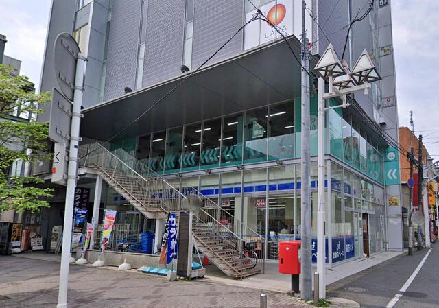 ローソン南柏駅西口店