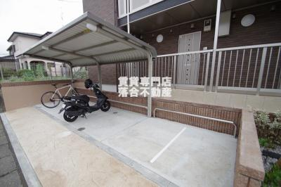 敷地内駐輪場・駐輪場完備してます。