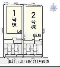 【区画図】大宮区櫛引町