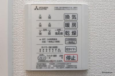 【設備】仮)D-room高田