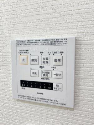 【設備】ドラゴンマンション相模原壱番館