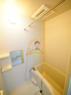 【浴室】New River Yokohama Koyasudai