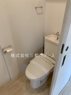 【トイレ】エルスタンザ南品川