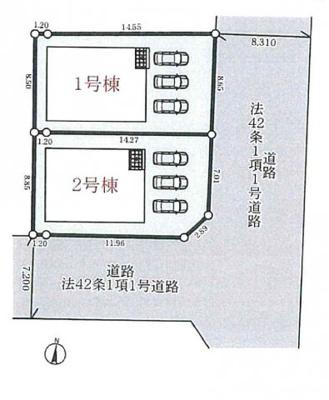 【区画図】三木市志染町中自由が丘 第7 2号棟