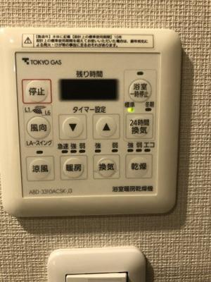 【設備】シティインデックス神田