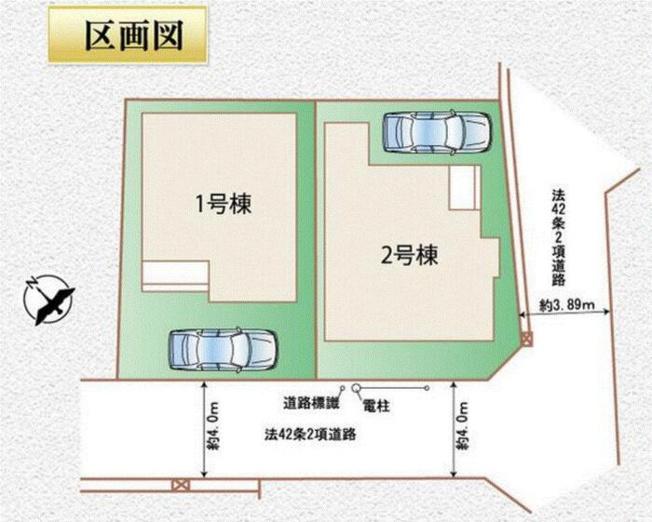【区画図】座間市相模が丘3丁目 新築戸建