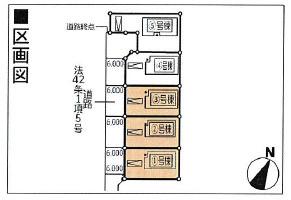 【区画図】新築建売 北上市藤沢第4・5 2号棟