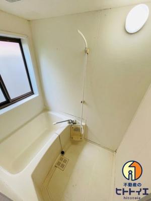 【浴室】平塚ハイツ
