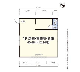 セントハイツB棟【倉庫利用可能!】
