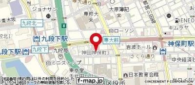 【地図】安田神保町マンション