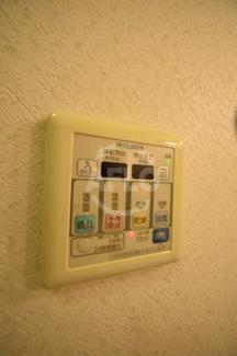 ビラージュプラム 浴室乾燥機