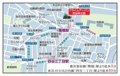 【地図】プライムアーバン市谷仲之町