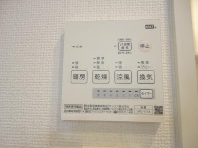 【設備】リノア高円寺