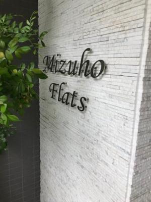 【その他】MIZUHO FLATS