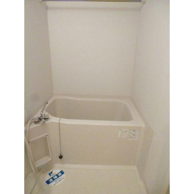 【浴室】スカイコート錦糸町