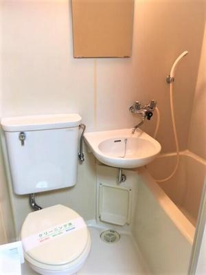 【浴室】オレンジコート町田