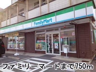 【その他】ニューエルディム七福