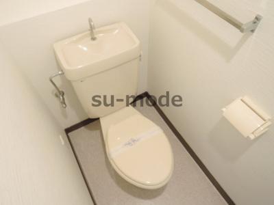 【トイレ】メゾンアルシュ