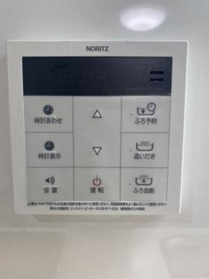 給湯器リモコン 追焚機能付 風呂予約機能付
