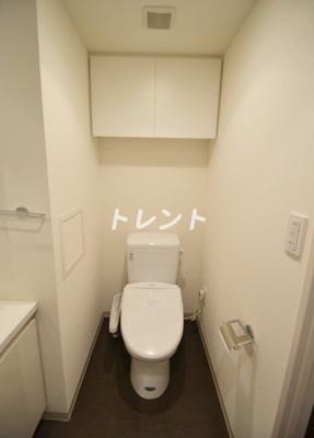 【トイレ】エスティメゾン東新宿