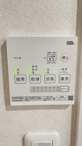 【冷暖房・空調設備】エメラルドマンション姪浜Ⅲ