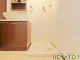 室内洗濯機置き場(同仕様写真)