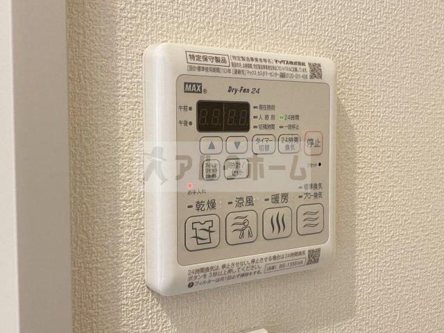 ヘーベルメゾンデュオ(河内国分駅) 浴室乾燥機