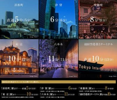 【周辺】品川イーストシティタワー(012564)