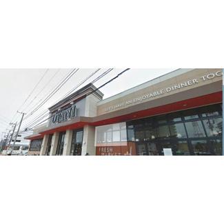 スーパー「フードオアシスOTANI宇都宮駅まで439m」