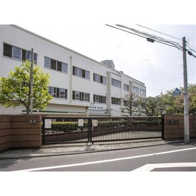 中学校「中野区立中野東中学校まで900m」