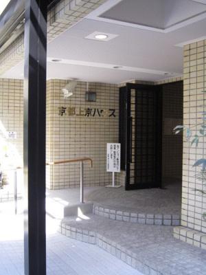 【その他】京都上京ハウス1号棟