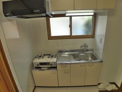 【キッチン】フリューリング駒沢