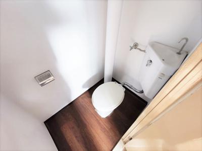 【トイレ】メゾン平野