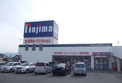 ノジマまで1300m