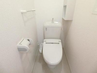 【トイレ】メゾン・サンシャイン