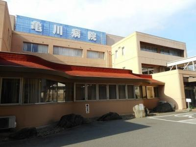 亀川病院まで1300m
