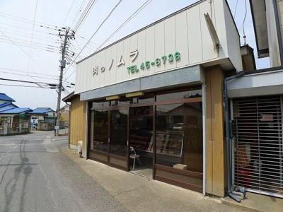 野村精肉店まで90m