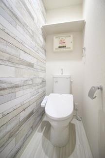 【トイレ】フジパレス王子公園1番館