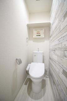 【トイレ】フジパレス王子公園2番館