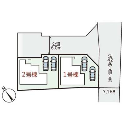 【区画図】リーブルガーデンS守山市吉身4丁目