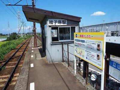 稚子塚駅まで1300m