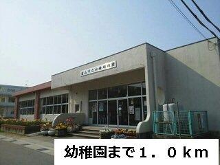 水橋幼稚園まで1000m