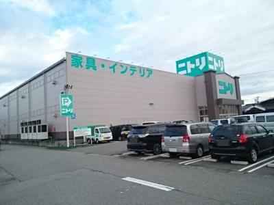 ニトリ富山店まで800m
