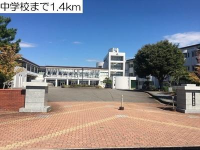 藤ノ木中学校まで1400m